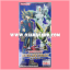 Duelist Pack 10 : Yusei 3 [DP10-JP] - Booster Pack thumbnail 2
