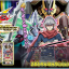 Booster SP : Raging Masters [SPRG-JP] - Booster Pack (JP Ver.) thumbnail 3