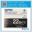 เข็มฉีดยา ยี่ห้อ NIPRO (Hypodermic Needle) thumbnail 17