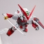 SD GUNDAM EX-STANDARD Gundam Astray Red Frame thumbnail 3