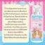 Barbieswink Toner เปลี่ยนผิวเสีย เป็นผิวสวย ขาวใสไร้สิว thumbnail 4