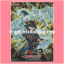 Yu-Gi-Oh! 5D's OCG Duelist Folder - Yusei Fudo & Shooting Star Dragon thumbnail 1