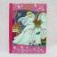 หนังสือนิทานเรื่อง Cinderella - The Mice Save The Day ของ Walt Disney's thumbnail 1