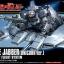 Base Jabber (Unicorn Ver.) (HGUC) thumbnail 1