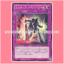 REDU-JP068 : Heroic Retribution Sword (Common) thumbnail 1