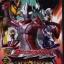 Ultraman Mebius Gaiden: Ghost Rebirth - อุลตร้าแมนเมบิอุส ภาคพิเศษ โกสท์ รีเบิร์ธ thumbnail 1