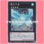 CBLZ-JP052 : Lightning Chidori (Super Rare) thumbnail 1