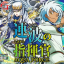 G Clan Booster 2 : Commander of the Incessant Waves (VG-G-CB02) - Booster Box thumbnail 1