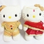 ตุ๊กตา Kitty King & Queen India McDonald thumbnail 1