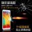 (039-001)ฟิล์มกระจก Note3 รุ่นปรับปรุงนิรภัยเมมเบรนกันรอยขูดขีดกันน้ำกันรอยนิ้วมือ 9H HD 2.5D ขอบโค้ง thumbnail 1