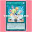 NECH-JP055 : Wonder Balloon (Common) thumbnail 1