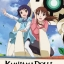 Kamisama Dolls : ตุ๊กตาหุ่นเทวะ (D2D บรรยายไทย 3 แผ่นจบ + แถมปก) thumbnail 1