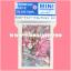 Bushiroad Sleeve Collection Mini Vol.129 : Star-vader, Imaginary Plane Dragon x60 thumbnail 1