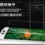 (039-040)ฟิล์มกระจก Oppo N3 รุ่นปรับปรุงนิรภัยเมมเบรนกันรอยขูดขีดกันน้ำกันรอยนิ้วมือ 9H HD 2.5D ขอบโค้ง thumbnail 3