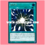 TRC1-JP004 : Super Polymerization / Super Fusion (Ultimate Rare) thumbnail 1