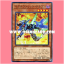 CIBR-JP011 : Magnarokket Dragon / Magnavullet Dragon (Common) thumbnail 1
