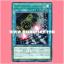 CIBR-JP054 : Dragonoid Generator (Rare) thumbnail 1