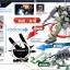 GM Sniper K9 (HGBF) thumbnail 4