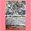 G-CP01/003TH : เทพดาบฟ้ากัมปนาท, ทาเคะ•มิคาซึจิ (Sword Deity of the Thunder Break, Takemikazuchi) - RRR thumbnail 1