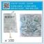 ถุงอาหาร 500 ซีซี (NutrI Bag) thumbnail 3