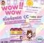 ครีมกันแดด CC - Sunscreen Cream SPF50+ PA+++ สูตร 4in1 thumbnail 4