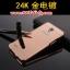 (025-166)เคสมือถือออปโป้ OPPO Joy 3 เคสกรอบโลหะพื้นหลังอะคริลิคเคลือบเงาทองคำ 24K thumbnail 12
