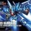 RX-139 Hambrabi (HGUC) thumbnail 1