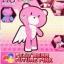 Petit Bear Future Pink thumbnail 1