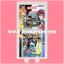 H Extra Booster 2 : Shadow VS Hero (BFT-H-EB02) ภาค 2 ชุดที่ 5 thumbnail 1