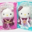 ตุ๊กตา Hello Kitty-King&Queen France thumbnail 1