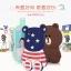 (013-032)เคสมือถือ Case OPPO R7s เคสนิ่มหมีลายธงชาติ thumbnail 1