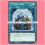 DBSW-JP013 : Six Samurai United / Unity of the Six Warmen (Common) thumbnail 1