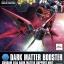 Dark Matter Booster (HGBC) thumbnail 1