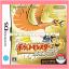 Pokémon HeartGold Version for Nintendo DS (JP) 95% thumbnail 1