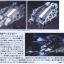 Base Jabber Type 89 (HGUC) thumbnail 4