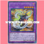 CROS-JP089 : Chimeratech Rampage Dragon (Secret Rare) thumbnail 1