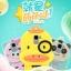 (412-026)เคสมือถือ Case Huawei Honor 7 เคสนิ่มตัวการ์ตูน 3D น่ารักๆสไตล์เกาหลี thumbnail 1
