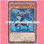 SECE-JP015 : Infernoid Patrulea / Infernoid Astaroth (Common) thumbnail 1