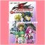Yu-Gi-Oh! 5D's Vol.9 [YF09-JP] + YF09-JP001 : Stardust Chronicle Spark Dragon / Stardust Chronicle the True Flashing Light Dragon (Ultra Rare) thumbnail 2