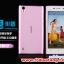(370-023)เคสมือถือวีโว Vivo Y15 เคสนิ่มโปร่งใสแบบบางคลุมรอบตัวเครื่อง thumbnail 4