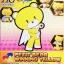 Petit Bear Winning Yellow thumbnail 1