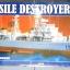 1/260 Missile Destroyer Zunyi thumbnail 1