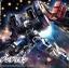 Gundam Dantalion (HG) thumbnail 1