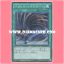 PP17-JP019 : Parallel Twister (Common) thumbnail 1