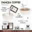 PANCEA COFFEE แพนเซีย คอฟฟี่ กาแฟลดน้ำหนัก thumbnail 4