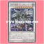 PP17-JP014 : Dragocytus, the Impure Underworld Dragon (Common) thumbnail 1