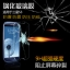 (039-007)ฟิล์มกระจก S3 รุ่นปรับปรุงนิรภัยเมมเบรนกันรอยขูดขีดกันน้ำกันรอยนิ้วมือ 9H HD 2.5D ขอบโค้ง thumbnail 1