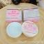 ครีมรักแร้เจลลี่ Pure underarm cream by jellys thumbnail 1