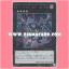 NECH-JP053 : Dark Rebellion Xyz Dragon (Secret Rare) thumbnail 1