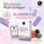 Mumase Phyto Collagen คอลลาเจนแคปซูล เคี้ยวได้ ขนาด 30 เม็ด thumbnail 4